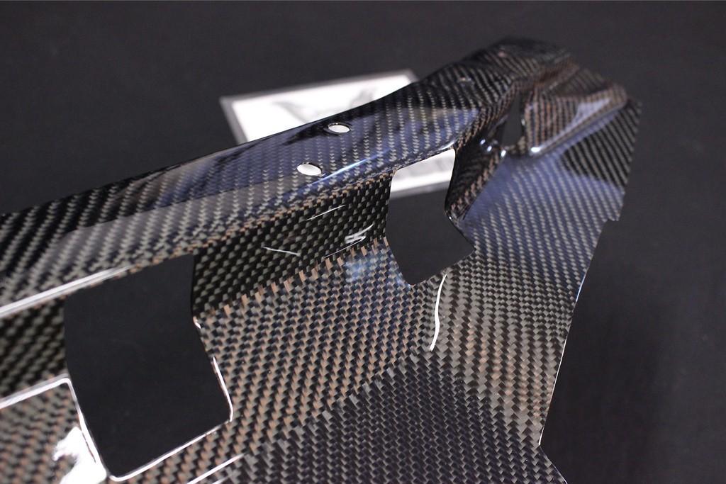 Material: Carbon Fibre - ECR33 S1 CFRP