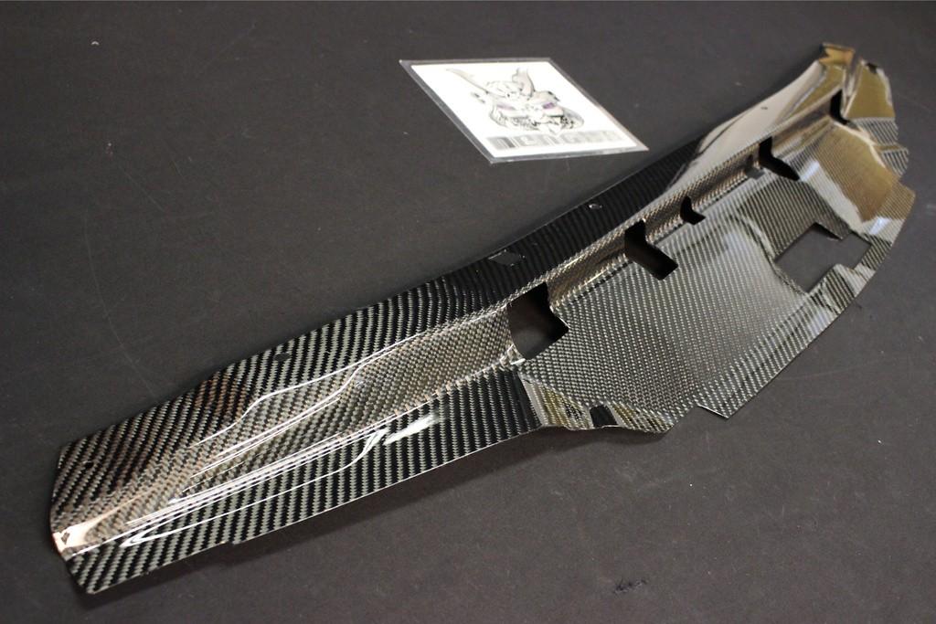 Material: Carbon Fibre - BNR32 CFRP