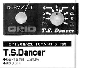 Grid - Dash Dancer