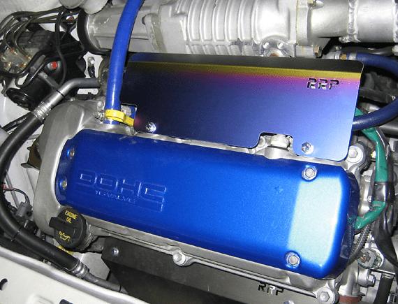 R's Racing - Titanium Engine Cover