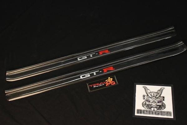Trial - Carbon Step - GTR