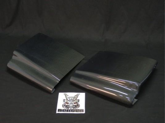 Vortex Generator - General Purpose - Carbon - Set of 2 - VAVO-001