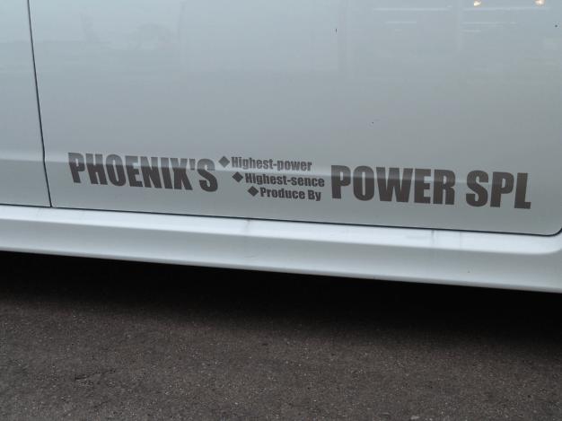 Phoenix Power - Under Door Stickers