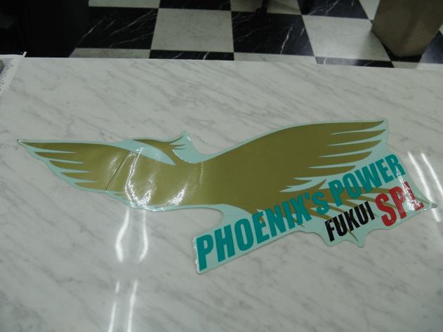 Phoenix Power - Bonnet Sticker