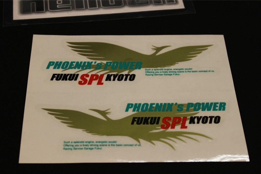 Side Sticker - 2x 18cm x 15cm - Side - 18x15