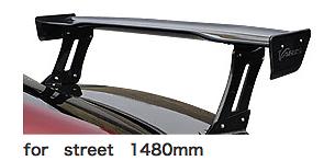Varis - GT Wing - For Street - 1480mm
