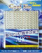 ARC - Cool Fin