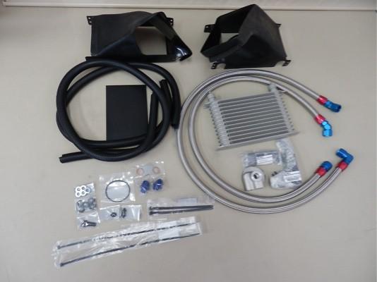 21300-RSR45 - For Nismo bumper