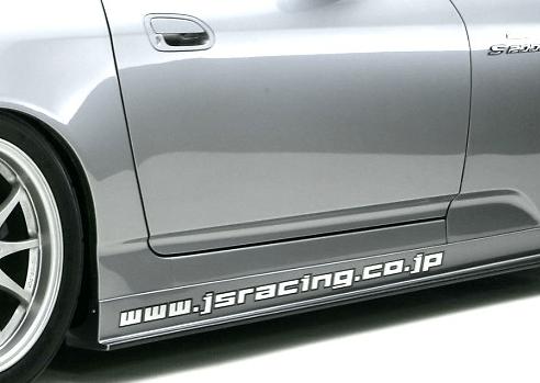 J's Racing Type-S Side Skirt