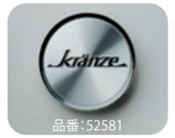 Kranze LXZ - Colour: Brushed Finish - Height: Flat - 52581