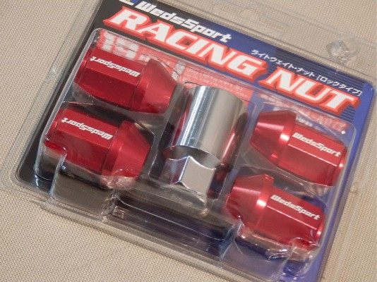 M12xP1.5 - Red - Set of 4 Lock Nuts - WS-RN150SL-BR (52332-Lock)