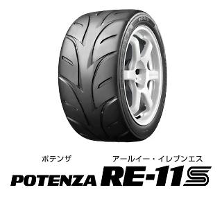 Bridgestone - Potenza - RE-11S