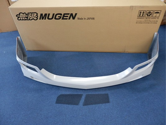 71110-XKBD-K1S0-ZZ Honda - Accord/Accord Euro R - CL7/CL8/CL9 - Front Under Spoiler - Standard (with