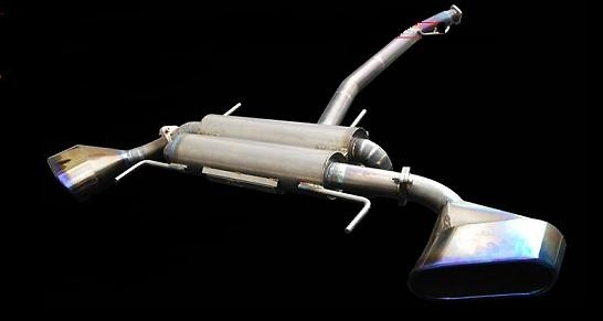 ARC - Exhaust Type G Street Super Titanium Silencer