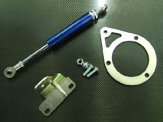 Car Modify Wonder - Engine Torque Damper