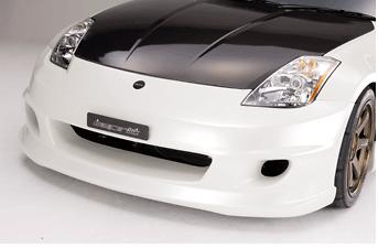 Esprit - Front Bumper - Z33