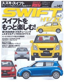 Hyper Rev - Suzuki Swift - No 3