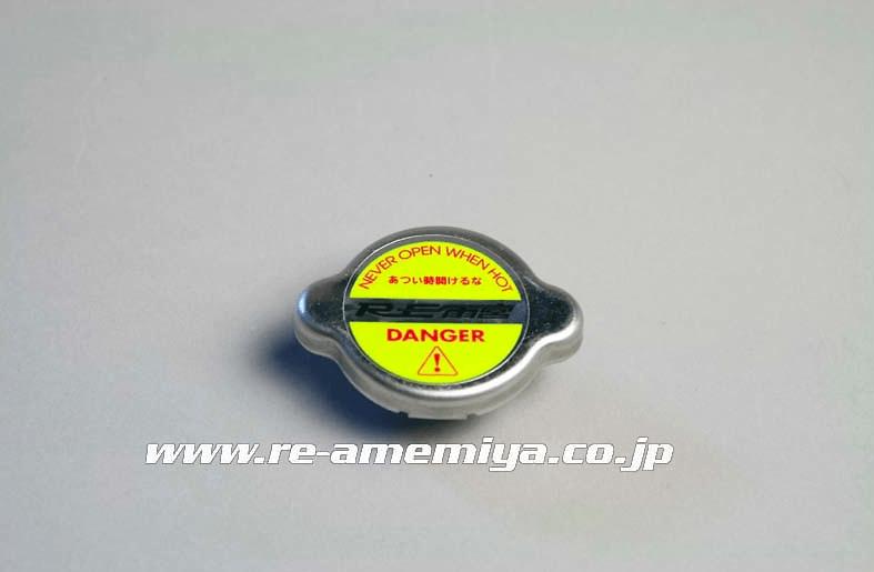 Radiator Cap - Mazda - RX7 - FD3S - Radiator Cap - E0-992033-056