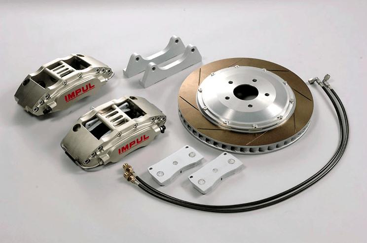 Impul - Brake System