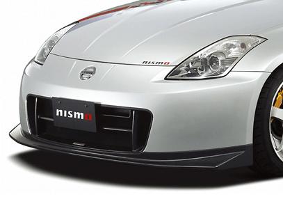 Nismo Front Bumper 350z Nengun Performance