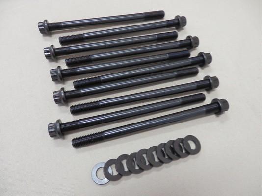 Nissan - SR20DET - Stud Form - For GTiR RNN14 - 1027M-N005