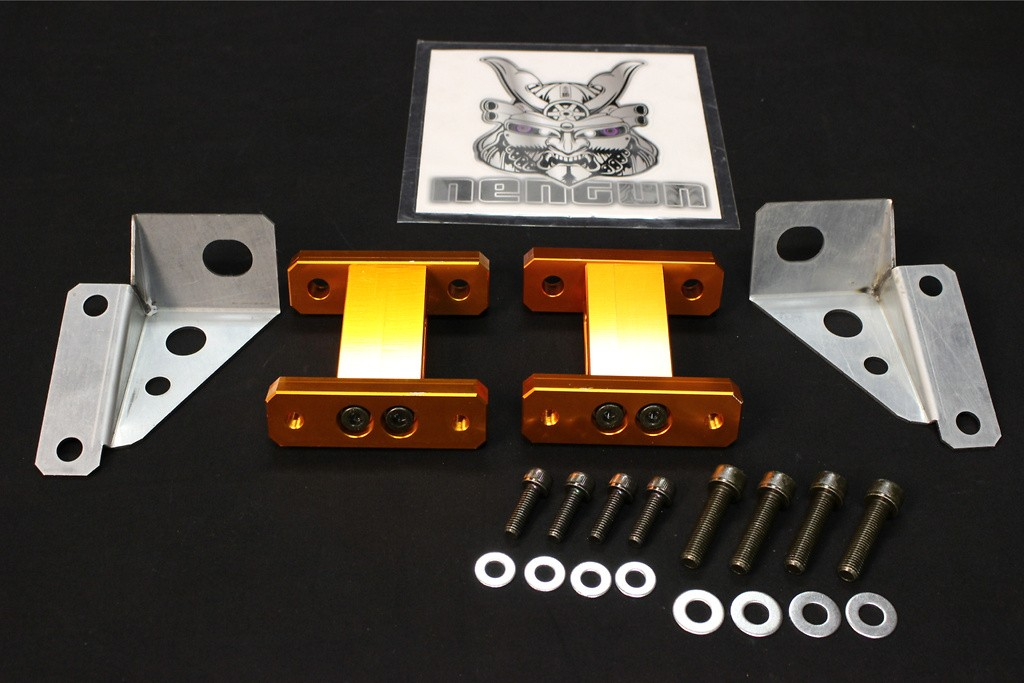 FD3S - Short Stubby Bracket Mazda - RX7 - FD3S