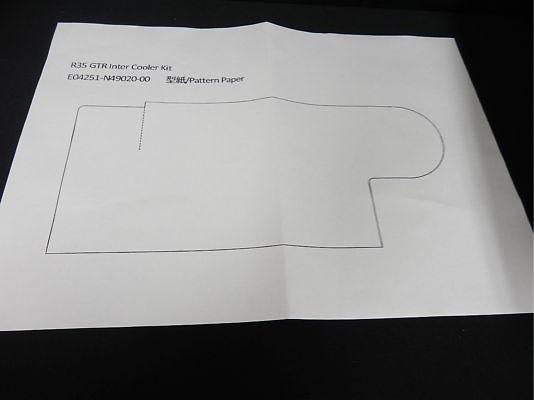 E04251-N49020-00 Nissan - GTR - R35 - Paper Pattern