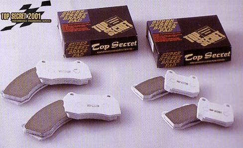 Top Secret - Super Street Brake Pads