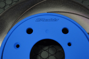 Trust - Greddy - Brake Rotors - Suzuki Swift