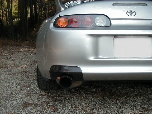 YSR Bumper Protector