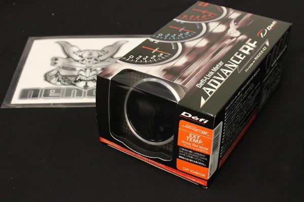 Type: Exhaust Temperature - Color: Amber - Diameter: 60mm - Range: 200 ~ 1100C - DF10602