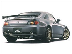 Honda - S2000 - AP1 - for SS Rear Bumper - Pipe 60.5 to 48.6mm - Tail 89.1mm - 18000-XGS -K1S0