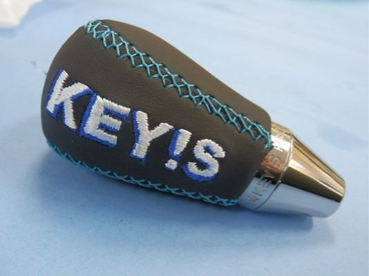Shift Knob - Leather