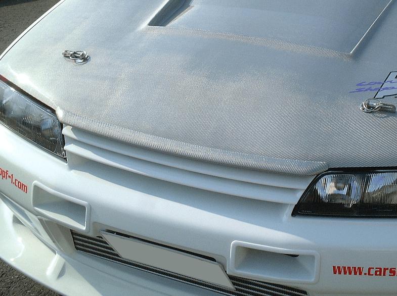 Car Shop F1 - Carbon Bonnet Lip - Silver Carbon
