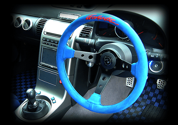G Corporation - OBAKE Steering Wheel