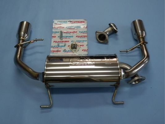 Rear Muffler Only - Pipe Size: 50.8mm - Tail Size: 94mm (x2) - 550-81523