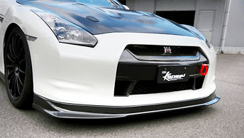 Carbon Front Lip - Material: Carbon - KAN077