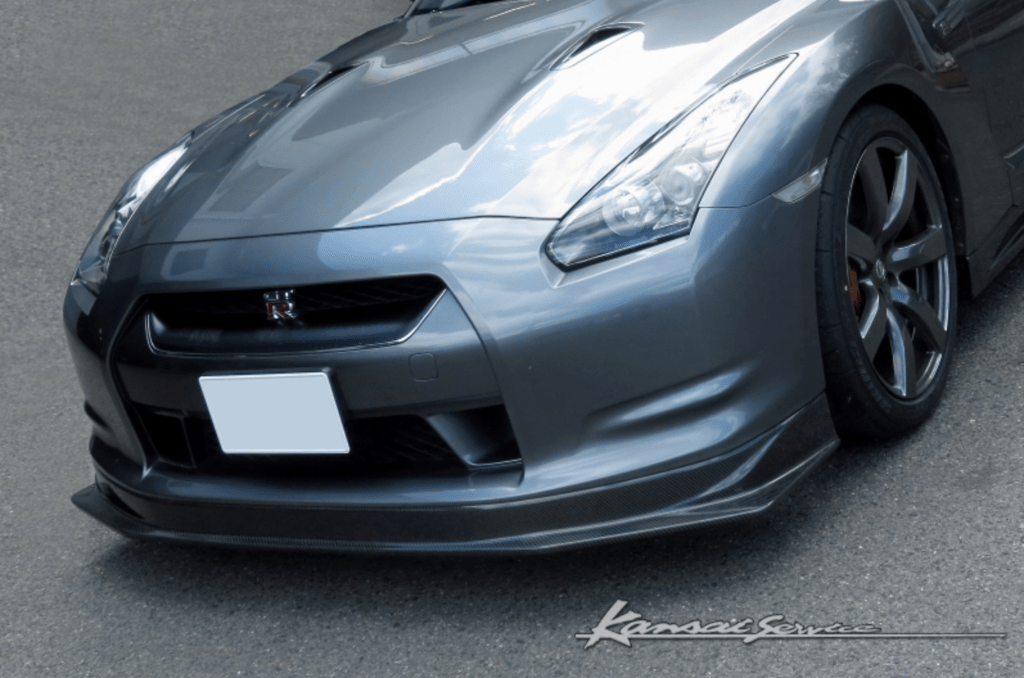 Carbon Front Lip Type 2 - Material: Carbon - KAN094