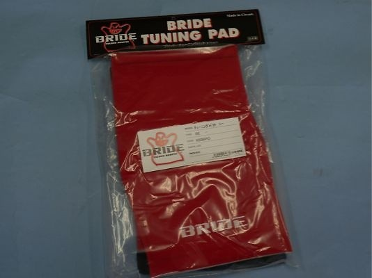 Back Support Pad - Red - K04BPO