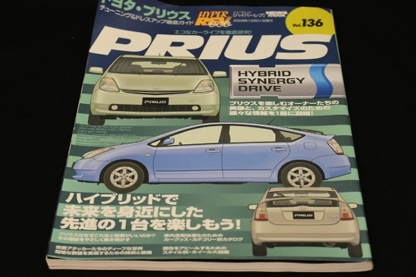 Toyota Prius - Vol 136 - Vol 136