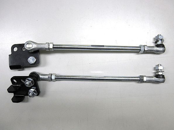 R's Racing Service - RRP Adjustable Stabilizer Kit