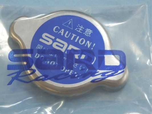 Radiator Sealing Cap - Type S