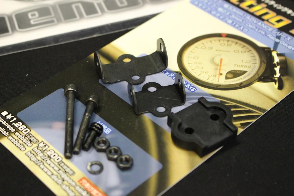 Defi Link - Fitting Kit - B Type - Racer Gauge - 52m - DF09501