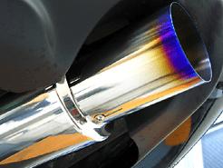 URAS - Titanium Tail