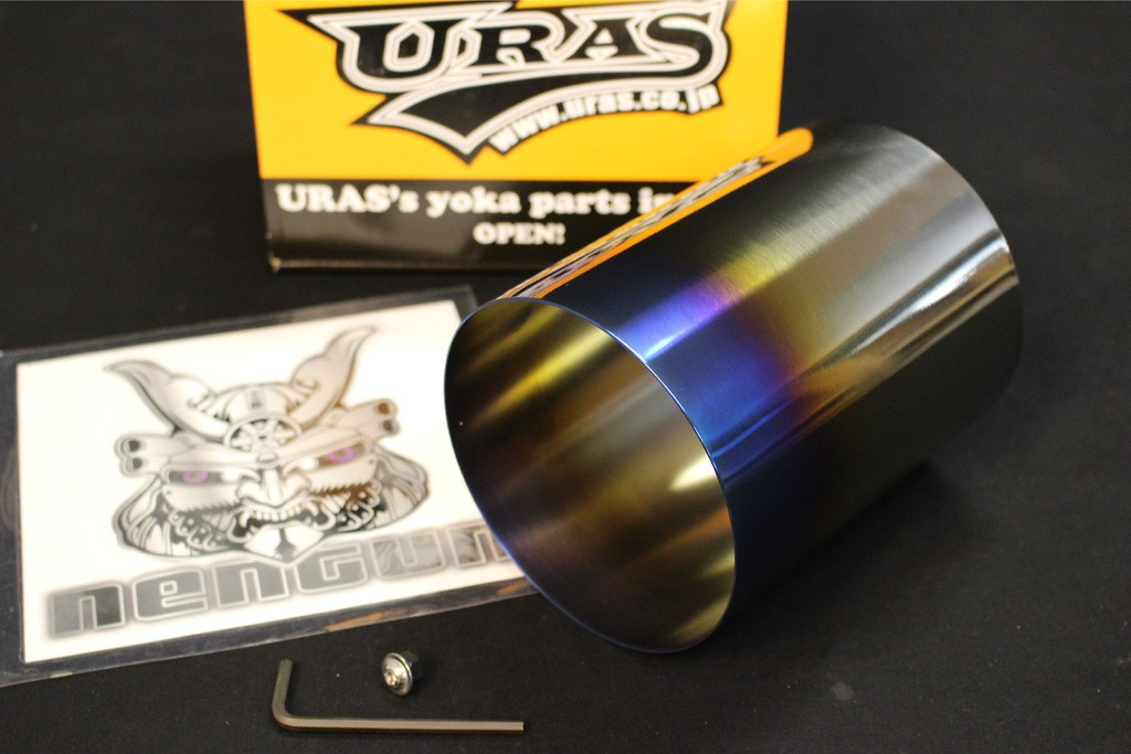 Titanium Tail - 115mm - 115mm