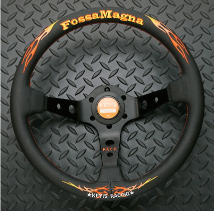 KEY!S Racing - Steering Wheel - Fossa Magna - Deep Type