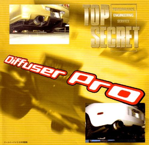 Top Secret - Diffuser Pro