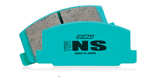 Project Mu - Brake Pads - Type NS