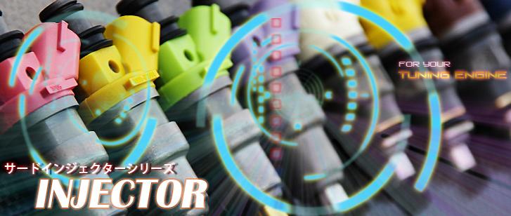 Sard - High Capacity Injector Sub Parts