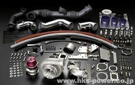 HKS - GT Full Turbine Kit